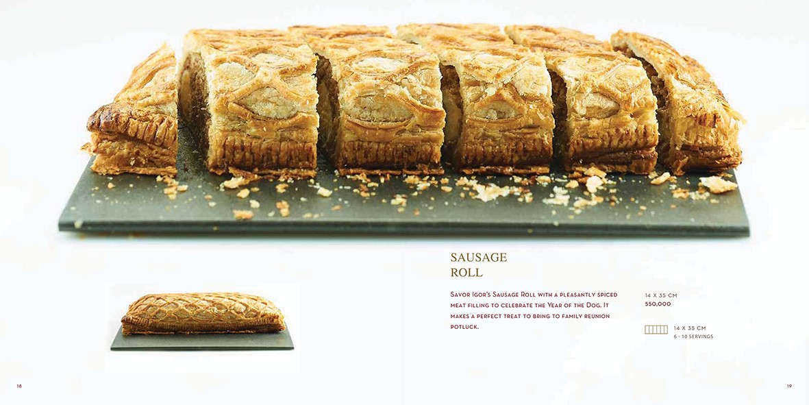 Sausage Roll - Igor's Pastry products