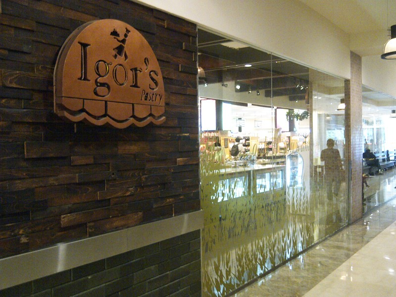 Galaxi Mall Outlet - Igor's Pastry store